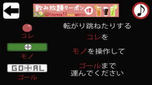 RensAスクリーンショット3