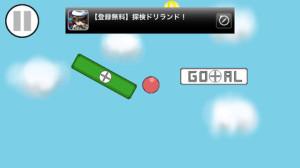 RensAスクリーンショット1