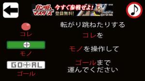 RensAスクリーンショット2