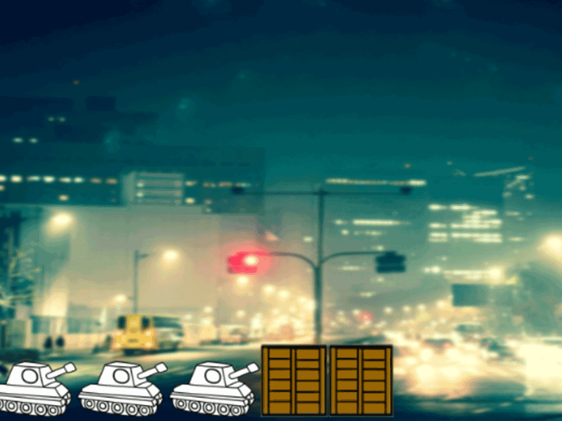 砲台ゲーム