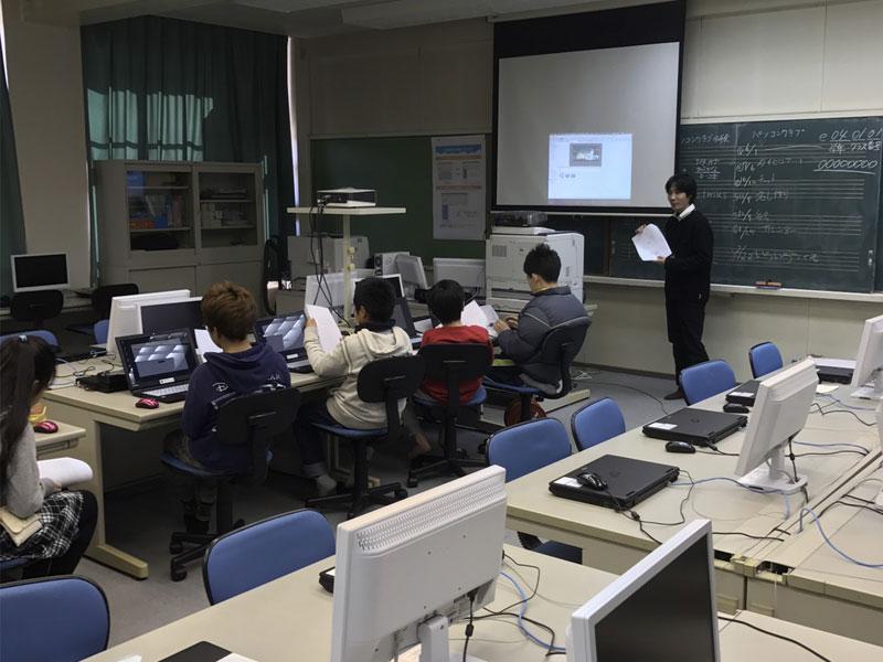 豊南小学校授業風景アイコン