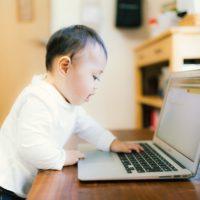 パソコンに触れている赤ちゃん