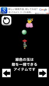 空合 for adマニュアル画面