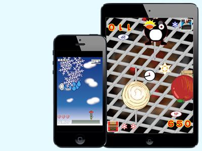 6つのiPhoneアプリをiOS7対応にバージョンアップしました