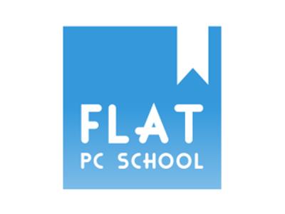 フラットパソコンスクール