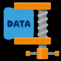データ圧縮イラスト