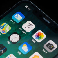 iPhone画面上端