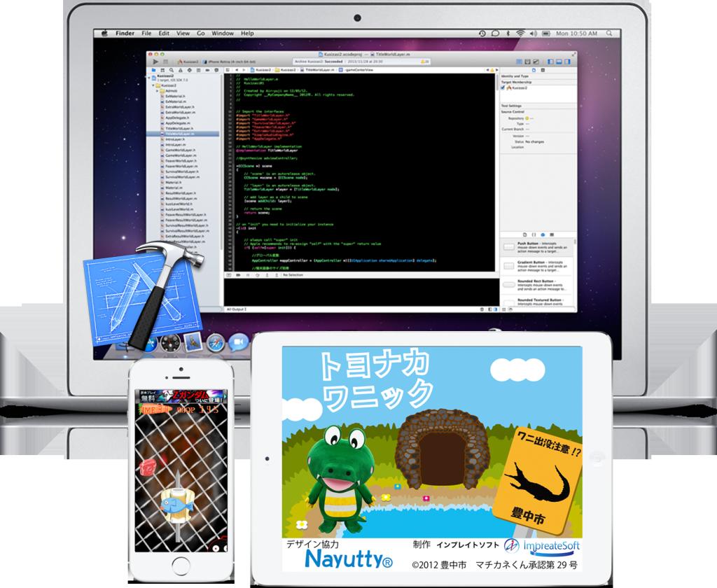 iPhoneアプリ開発教室