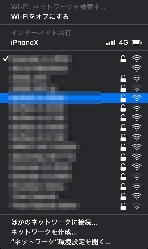 Wi-Fiチェック