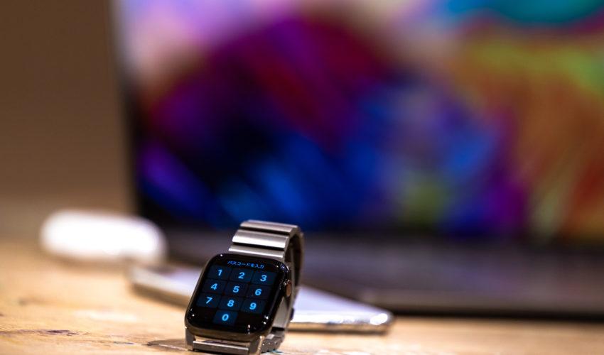 Apple Watchパスコード