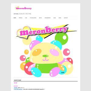 Meronberry アイキャッチ