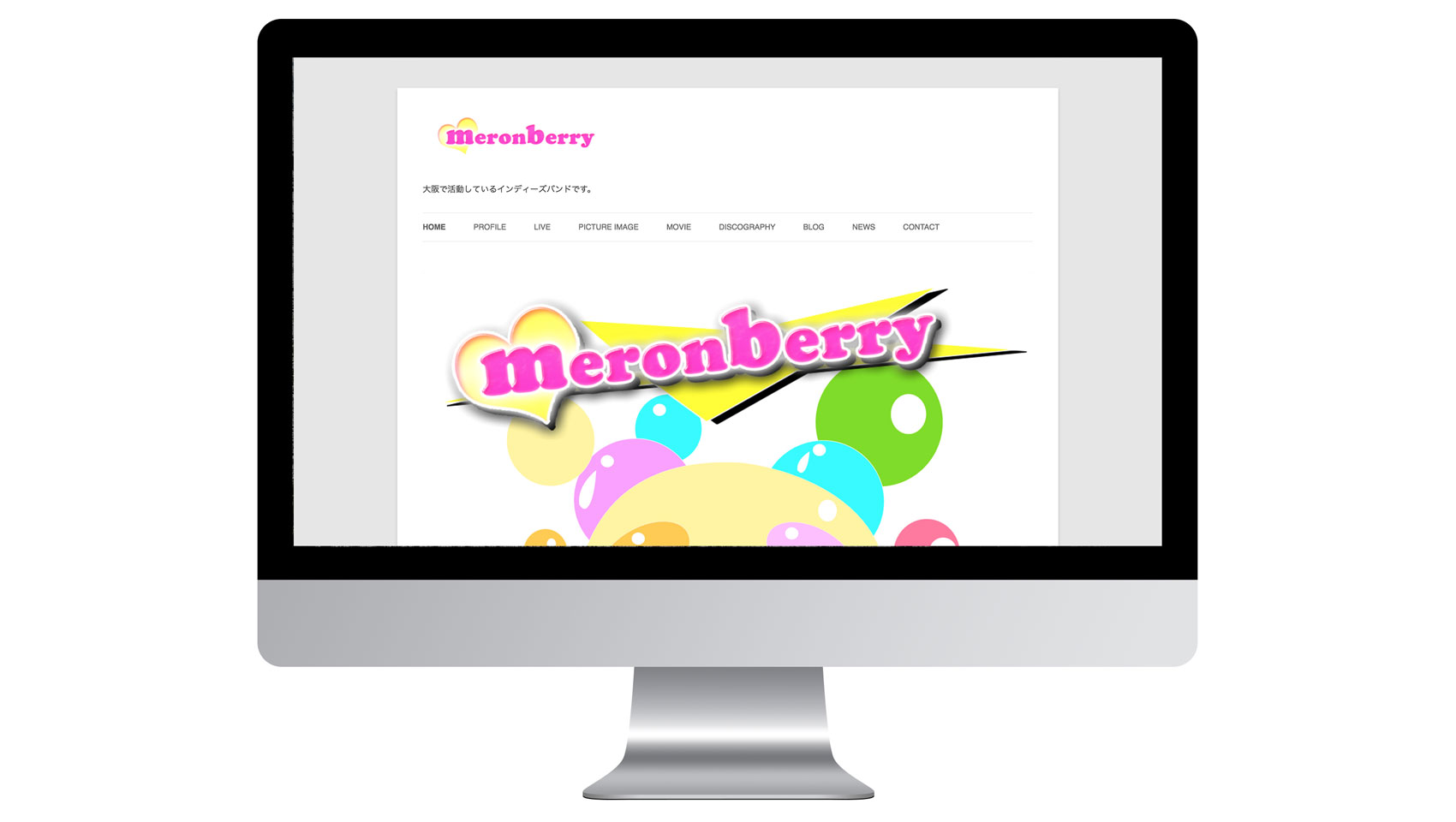 Meronberry