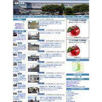 寝屋川新聞 アイキャッチ