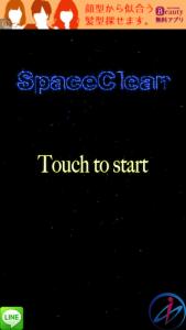 SpaceCleanタイトル