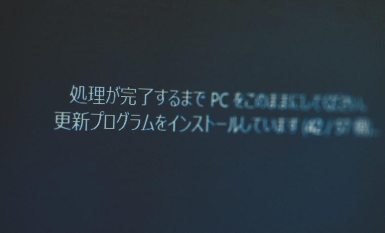 Windowsイメージ